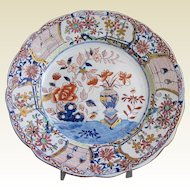 """Antique Mason's Ironstone Plate, """"Vase and Rock"""", Impressed Mark, Early 19th C"""
