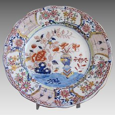 """Mason's Ironstone Plate, """"Vase and Rock"""", Impressed Mark, Early 19th C Chinoiserie"""