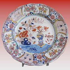 "Mason's Ironstone Plate, ""Vase and Rock"", Impressed Mark, Early 19th C Chinoiserie"