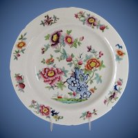 Antique English Chinoiserie Soup Plate/Bowl, Early 19th C Ridgway