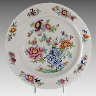 John & William Ridgway Soup Plate, Bone China, Antique Early 19th C English Chinoiserie