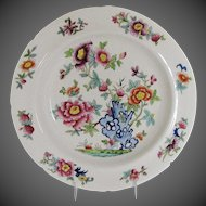 Antique Ridgway Chinoiserie Soup Plate, Bone China,  Early 19th C English