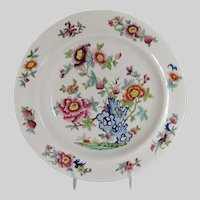 Antique Ridgway  Soup Plate/Bowl, Early 19th C English Chinoiserie