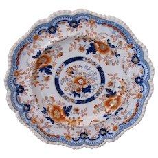 Antique English Imari Stone China Small Plate, Hicks, Meigh & Johnson, Early 19 C