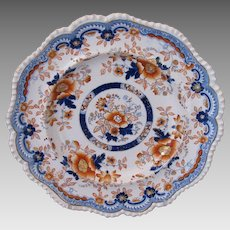 Hicks, Meigh & Johnson Stone China Plate, Antique Early 19th C English Imari