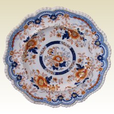 Antique English Imari Stone China Small Plate, Hicks, Meigh & Johnson, Early 19 C