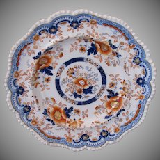 Hicks, Meigh & Johnson Stone China Plate, Antique Early 19th C English Imari