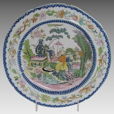 "Early Mason's Ironstone ""Mogul"" Plate, Antique c 1815"