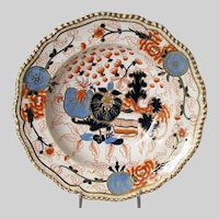 Antique Grainger Worcester Soup Plate/Bowl, English Imari, Early 19th C