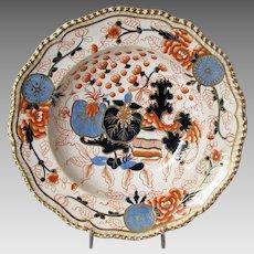 Grainger, Lee & Co. Worcester Soup Plate/Bowl, Antique Early 19th C English Imari
