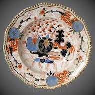 Antique Soup Plate/Bowl, English Imari, Grainger Worcester, Early 19th C