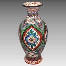 Iznik Style Vase, Antique 19th C