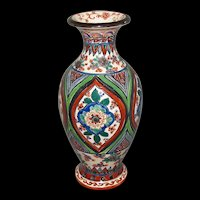 Vase, Iznik/Persian/De Morgan Style,  Antique 19th C