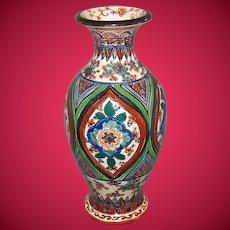 Vase, Iznik/Persian/De Morgan Style,  Antique 19th C