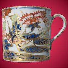 "Antique Coalport Coffee Can, ""Finger and Thumb"" Imari Pattern, c 1800"