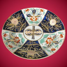 Antique Wedgwood Plate, Rare Gilded Imari Crab Claw Pattern, Early 19th C