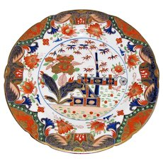 Spode Plate (Salad or Dessert), Imari Japan Pattern 967, Antique Early 19th C