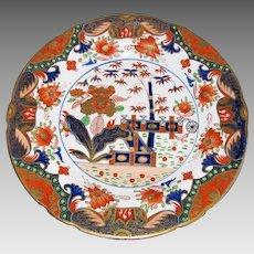 Spode Plate (Salad or Dessert), Imari Japan Pattern 967, Antique Early 19th C