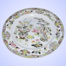 Antique Chinoiserie Ironstone Plate, Pastel Colors, Early 19th C English