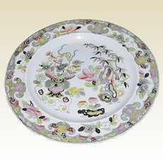 Antique Chinoiserie Ironstone Dinner Plate, Stephen Folch, Early 19th C