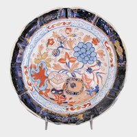 "Antique Mason's Ironstone  Plate, ""Jardiniere"" Pattern, Impressed Mark, Early 19C"