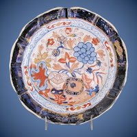 "Antique Mason's Ironstone ""Jardiniere"" Plate, Impressed Mark, Early 19C"