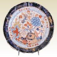 "Antique Mason's Ironstone ""Jardiniere"" Plate, Impressed Mark, Early 19C"