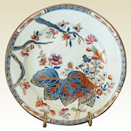 Antique Stone China Small Plate, Cabbage Pattern, Early 19C English Imari