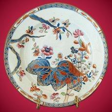 Antique Spode Stone China Small Plate, Cabbage Pattern, Early 19C English Imari