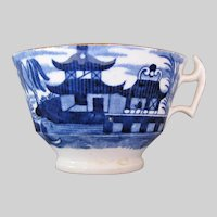 "Antique English Tea Cup, Dark Blue ""Canton #01"", Early 19th C Chinoiserie"