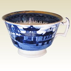 "Antique John Rose Coalport Breakfast Cup, Dark Blue ""Curly Pagodas"", Early 19C Chinoiserie"