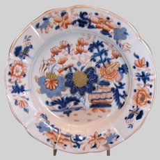 "Antique Mason's Ironstone Plate, ""Japan Basket"" Pattern, Early 19 C Impressed Mark"