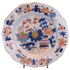 "Mason's Ironstone Plate, ""Japan Basket"" Pattern, Early 19 C Impressed Mark"