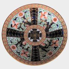 "Antique Coalport Dish, ""Maltese Cross"" Pattern 835, Thomas Rose, Early 19th C"