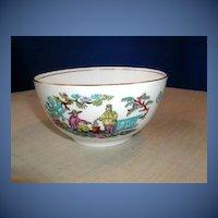 "Antique English Chinoiserie Bowl, 19th C, Sampson Bridgwood ""Pekin"""