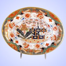 Antique English Imari Teapot Stand, Spode Pattern 967,  Early 19th C