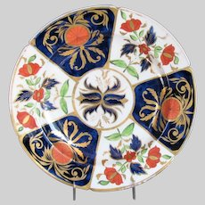 "Antique Coalport Plate,  Imari ""Crab Claw"", Thomas Rose, Early 19th C"