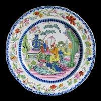 "Antique Mason's Ironstone Plate ""Mogul"", Early 19th C"