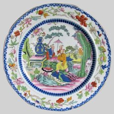 "Antique Mason's Ironstone Plate ""Mogul"", Early 19th C"