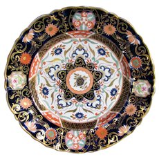 Antique Mason's Ironstone Plate, Richly Decorated with Gilding, 19th C