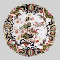 "Antique Mason's Ironstone Plates, Set of 4, ""Lyre Birds"", Gilded, Early 19th C"