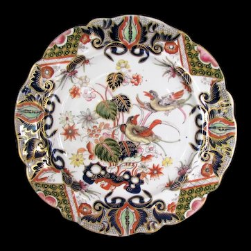 """Antique Mason's Ironstone Plates, Set of 4, """"Lyre Birds"""", Gilded, Early 19th C"""