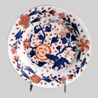 "Antique Coalport Gaudy Porcelain Plate,  Early 19th C ""Japan Pattern"""