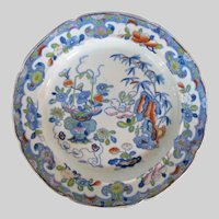 """Early Mason's Ironstone Plate, """"Bamboo and Basket"""", Antique, Impressed Mark"""
