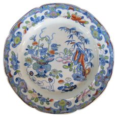 "Early Mason's Ironstone Plate, ""Bamboo and Basket"", Antique, Impressed Mark"