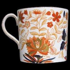 Antique Wedgwood Imari Coffee Can, First Period Bone China