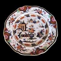 "Antique J. Ridgway Plate, Polychrome Stone China ""Penang"", 19th C"
