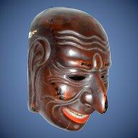 """Japanese Mask, Lacquered, """"Taikofu"""" ,  Gigaku style, Taisho Era"""