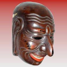 Japanese Mask,  Lacquer on Papier Mache, Antique Meiji Era