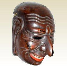 Antique Japanese Mask,  Lacquer on Papier Mache, Meiji Era